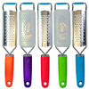 GRATER FINE COLOURED COLORED