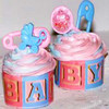 207-A-CUPCAKE-WRAP-BABY-BLOCKS-MCCALLS.jpg